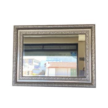 Espejo Biscelado Silver 85×115